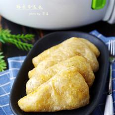 酥皮香蕉包