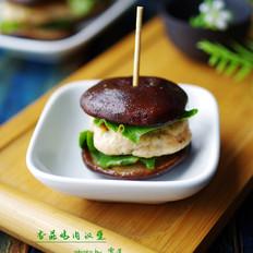 香菇鸡肉汉堡