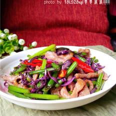 紫甘蓝炒肉丝