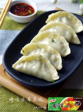 猪肉韭菜蒸饺的做法