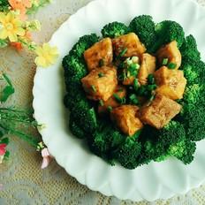 油豆腐烧西兰花