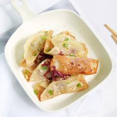 红椰菜鲜肉锅贴