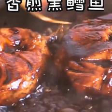 香煎黑鳕鱼