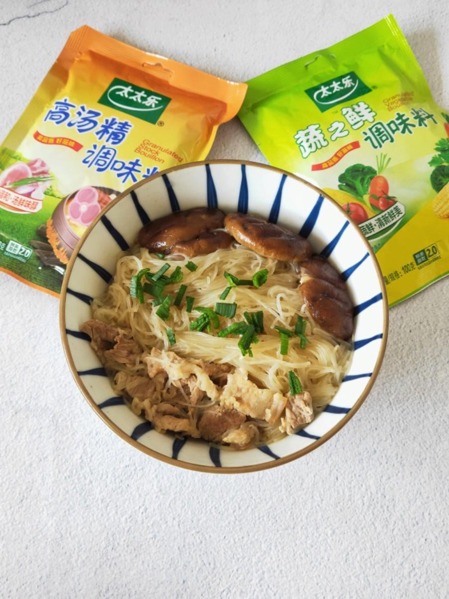 肉末粉丝汤