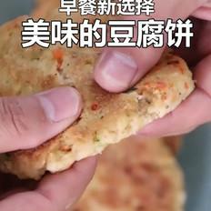 美味的豆腐饼