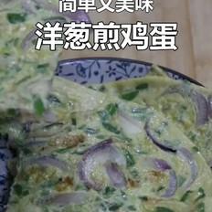 洋葱煎鸡蛋
