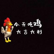 鸡肉焖饭&香菇土豆炖鸡块