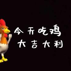 这样的鸡炖才更好吃,你知道吗?