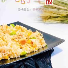 虾仁时蔬炒饭