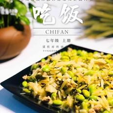 雪菜肉丝炒毛豆