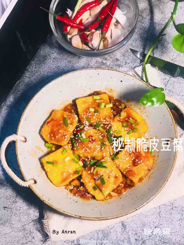 酸甜的脆皮豆腐