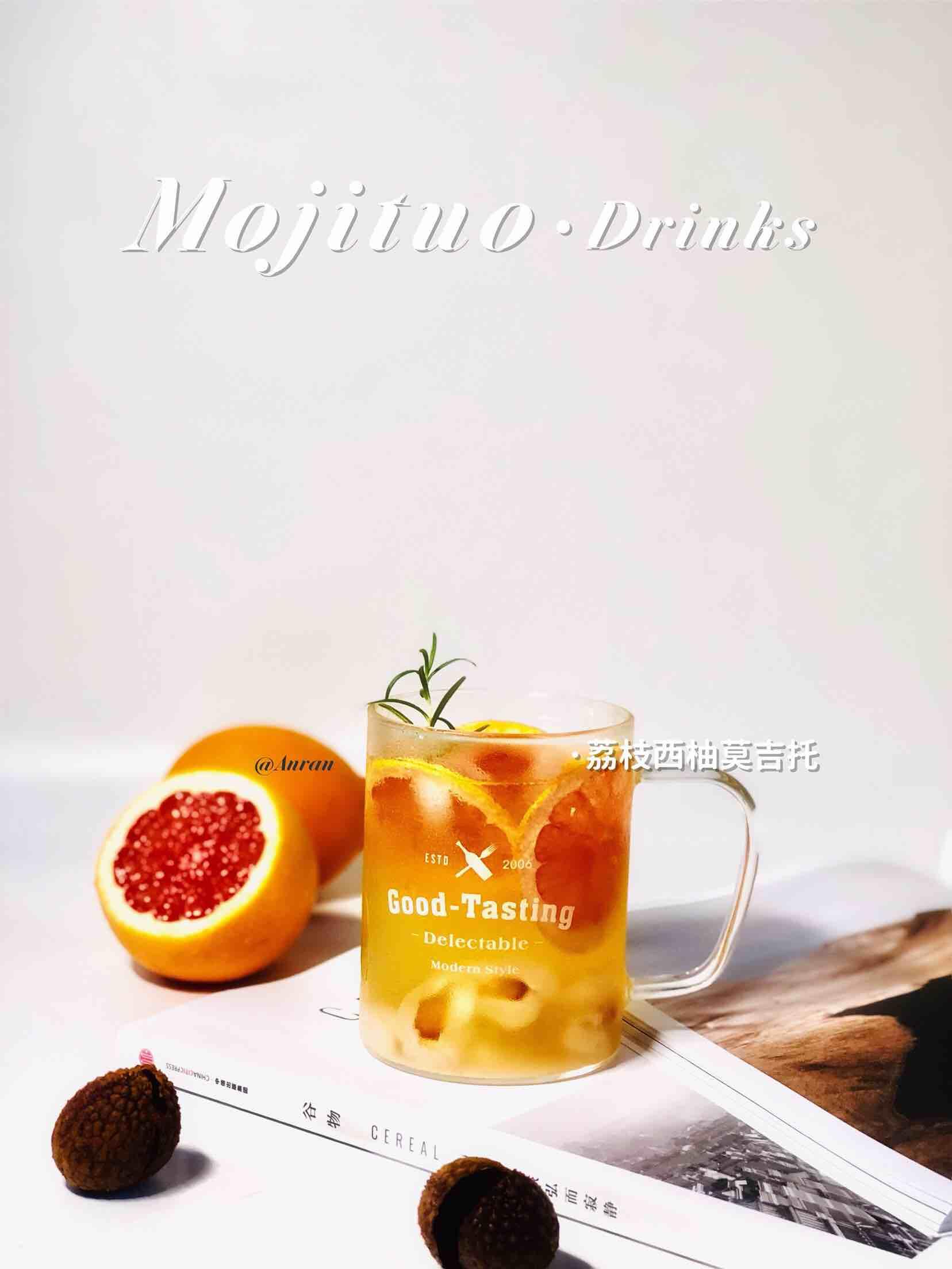 荔枝西柚莫吉托