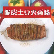脆皮土豆夹香肠的做法