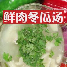 鲜肉冬瓜汤的做法
