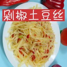 剁椒土豆丝的做法