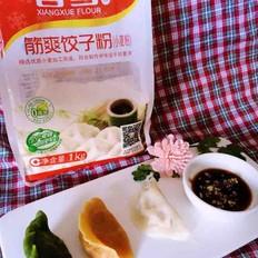 三色猪肉水饺