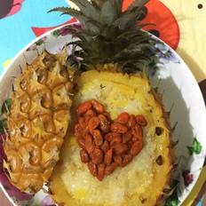 菠萝糯米蒸饭