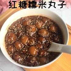 红糖糯米丸子
