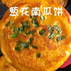 葱花南瓜饼