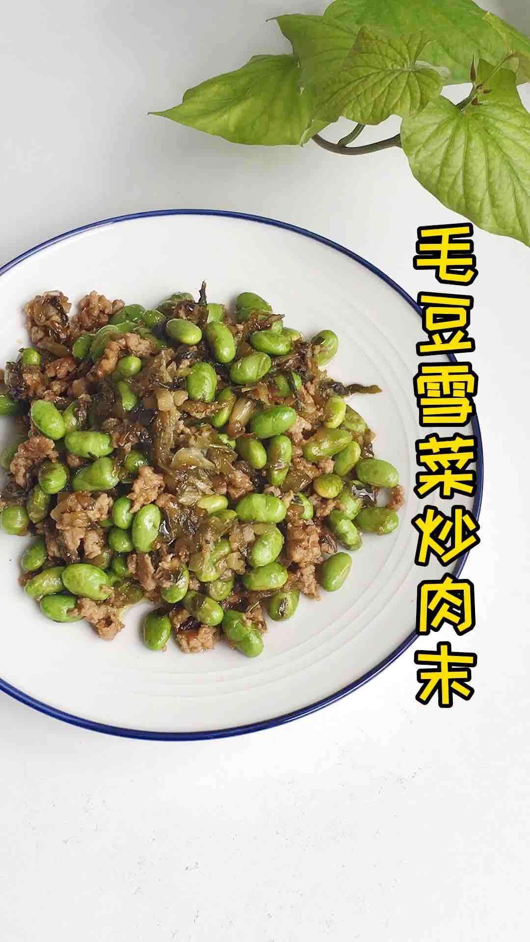 毛豆雪菜炒肉末