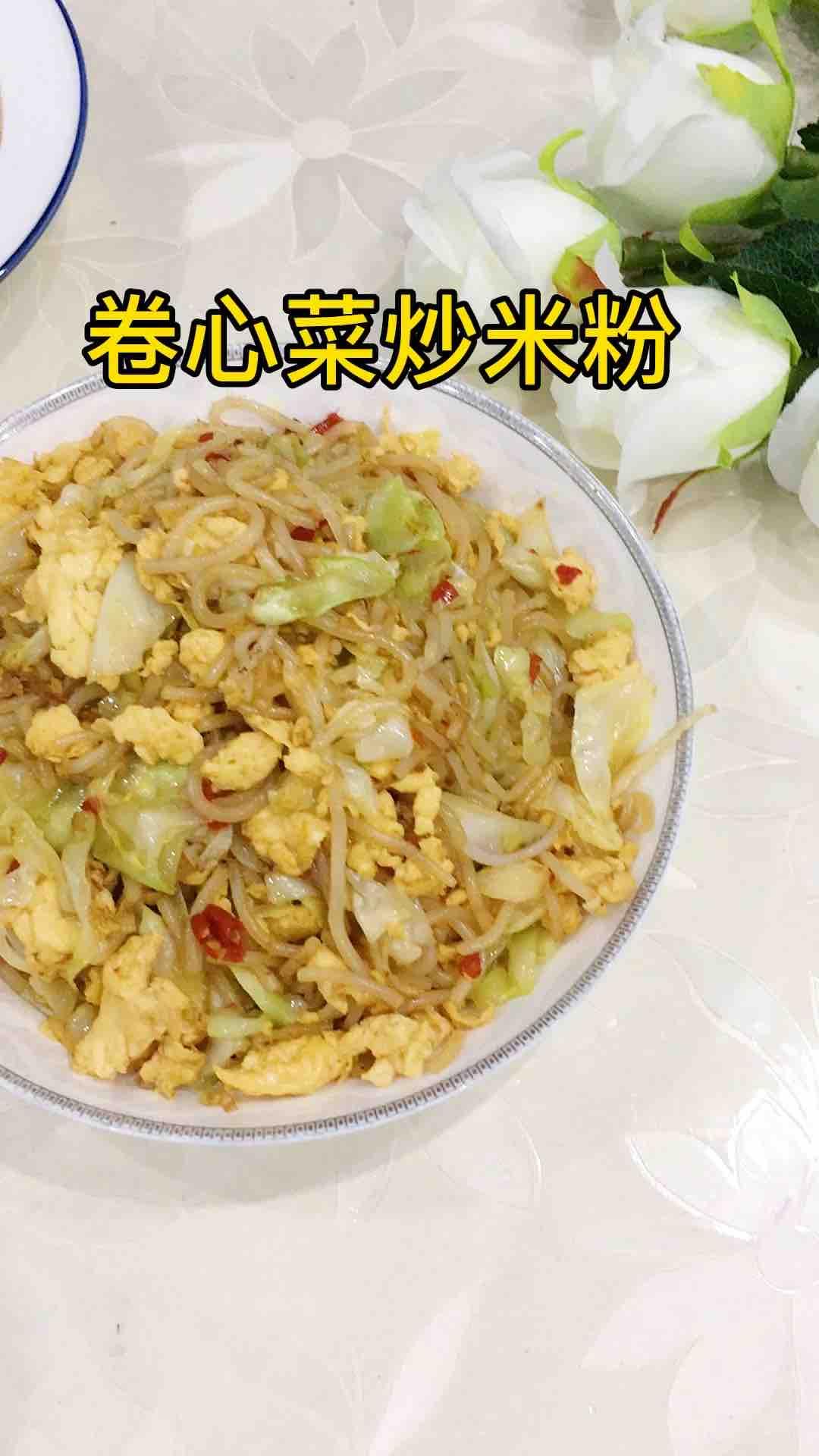 卷心菜鸡蛋炒米粉