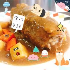咖喱无敌肉肉卷