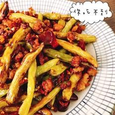 好吃不正宗の干煸四季豆