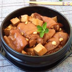 豆腐玉米烧猪蹄