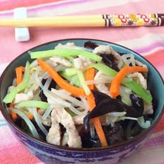 四丝豆芽菜