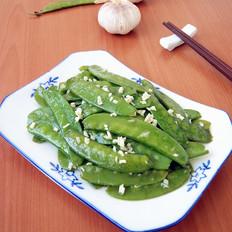 蒜蓉荷兰豆
