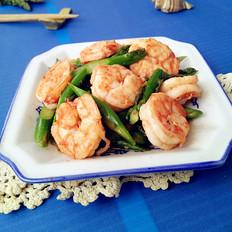 大虾烧芦笋