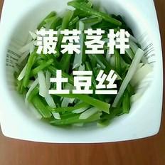 菠菜茎拌土豆丝的做法
