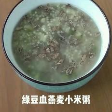 绿豆血燕麦小米粥的做法大全