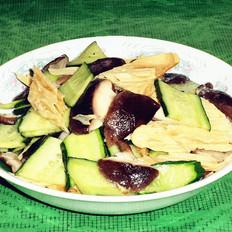 腐竹香菇炒黄瓜