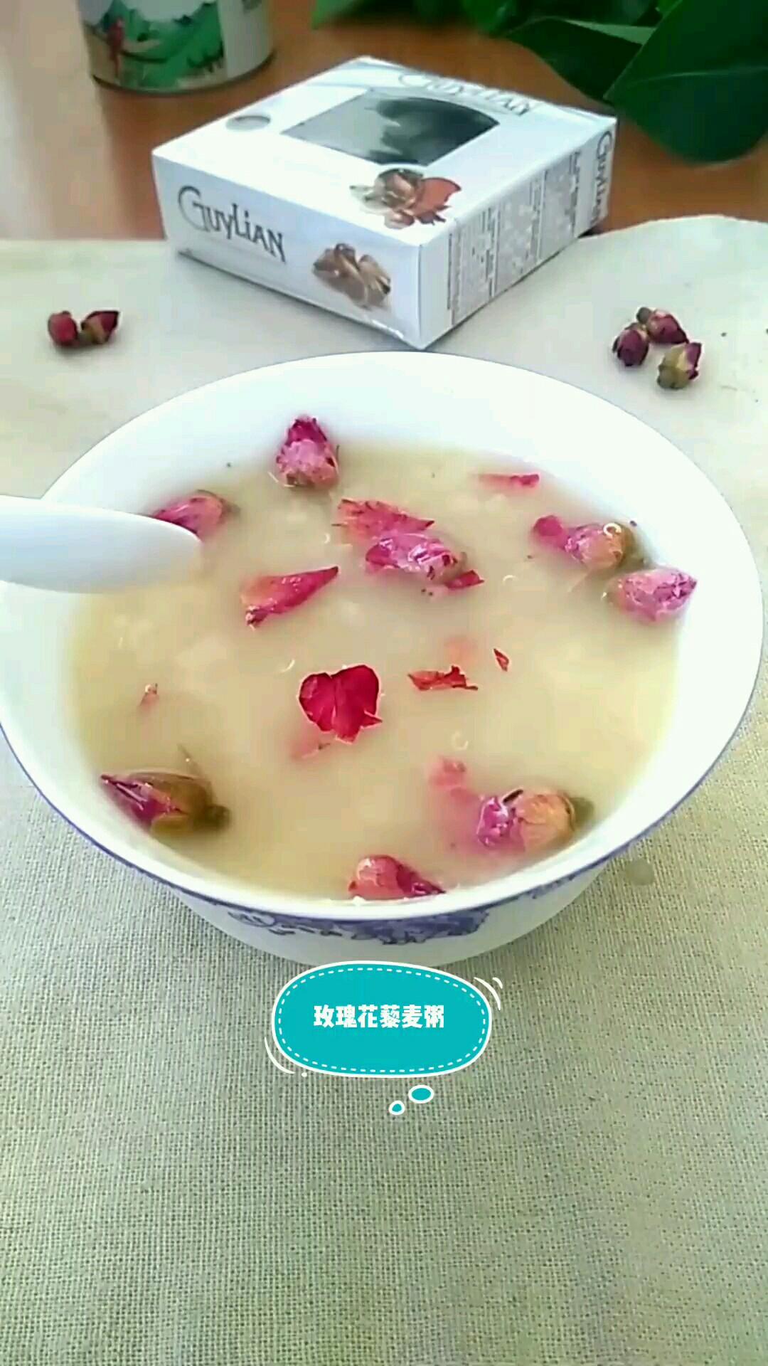 玫瑰花藜麦粥