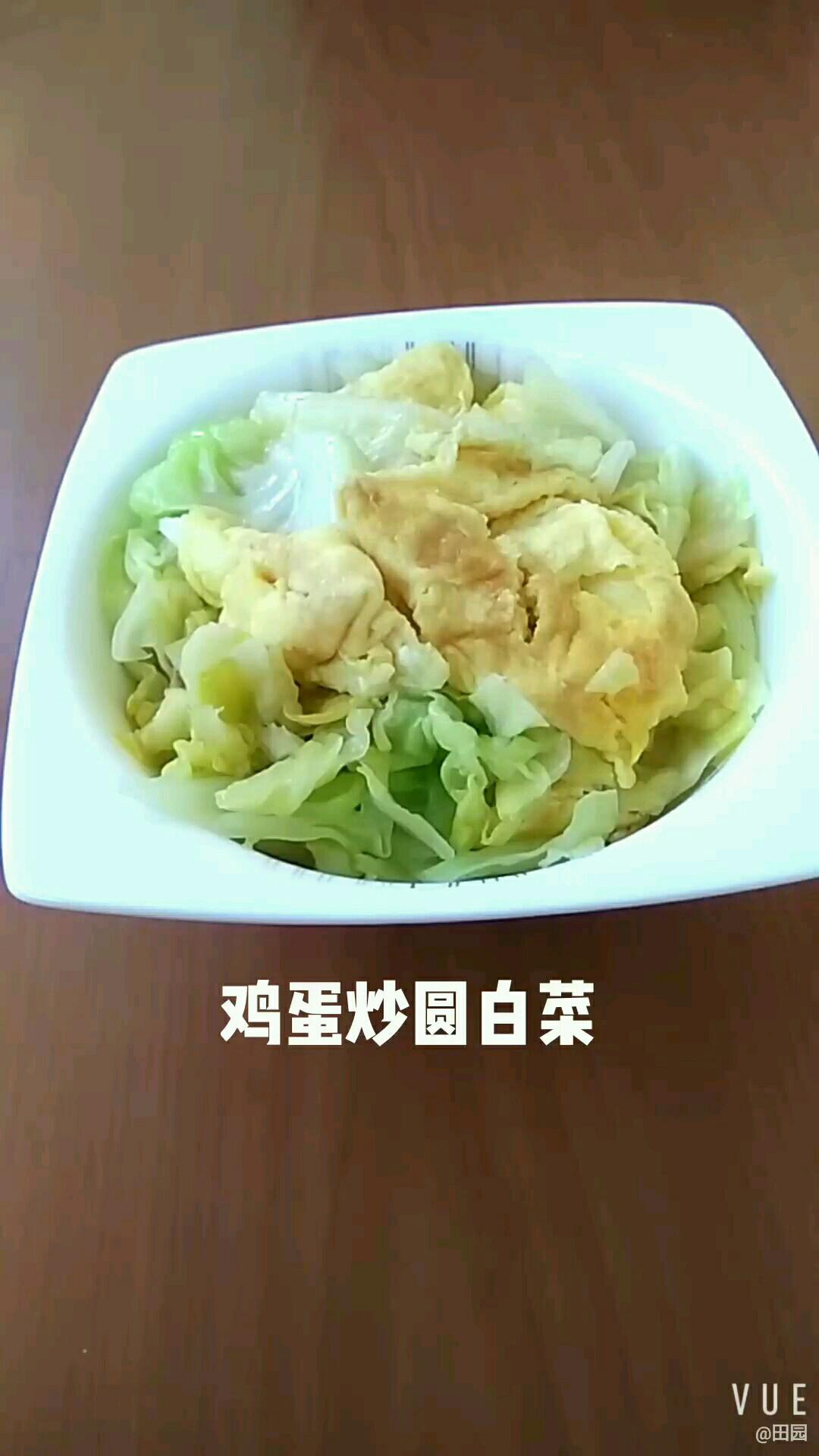 鸡蛋炒圆白菜