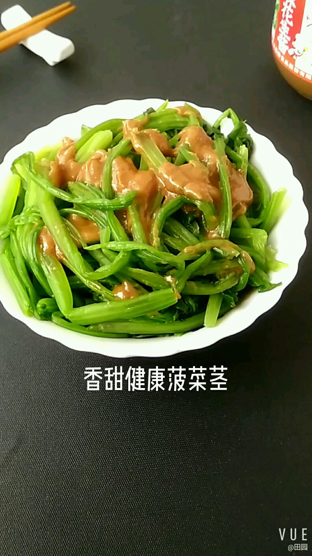 香甜健康菠菜茎