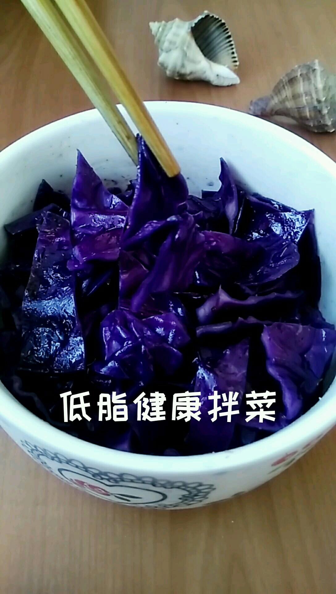 低脂健康拌菜