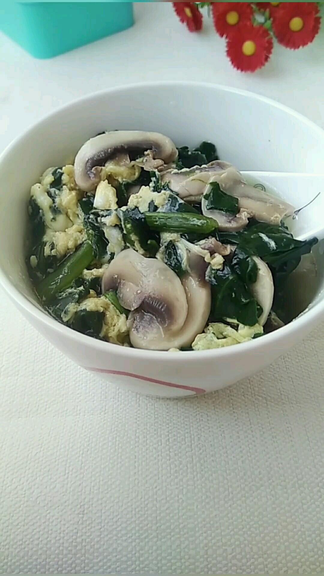 清爽美味养生汤的做法