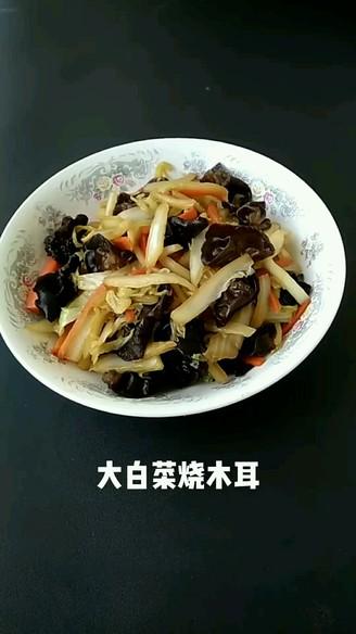 大白菜烧木耳的做法