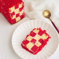 红丝绒棋格蛋糕