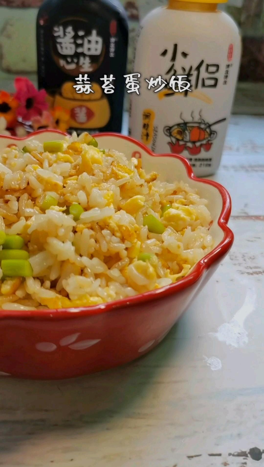 蒜苔蛋炒饭