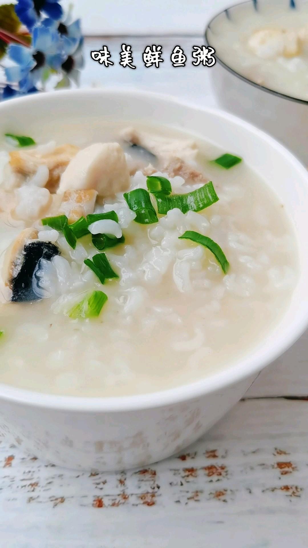 味美鲜鱼粥