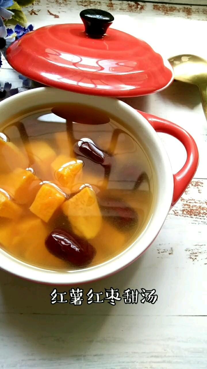 暖胃甜品'红薯红枣甜汤'