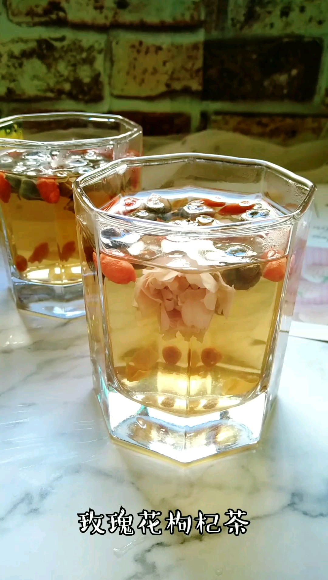 玫瑰花枸杞茶
