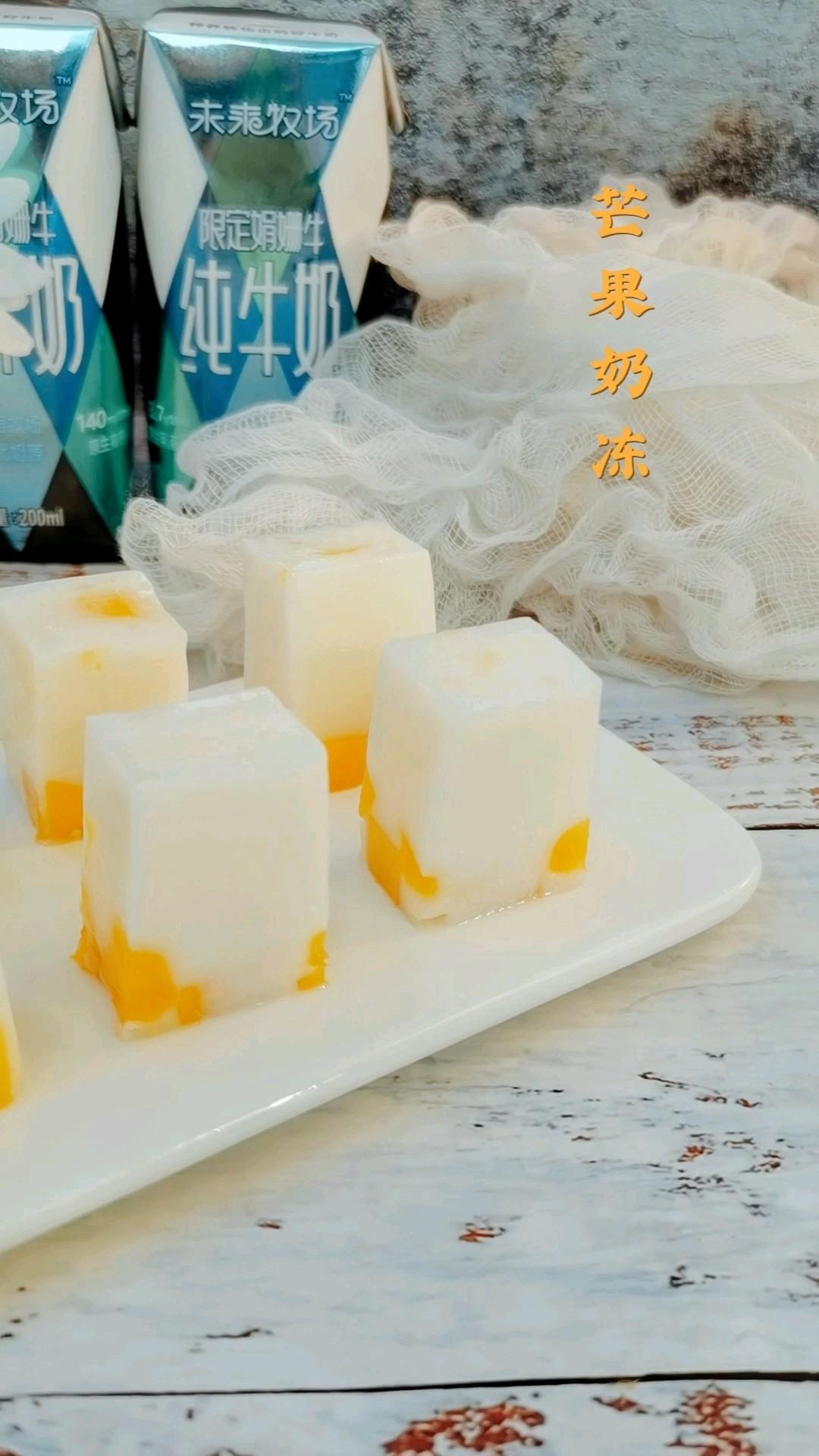 芒果奶冻的做法