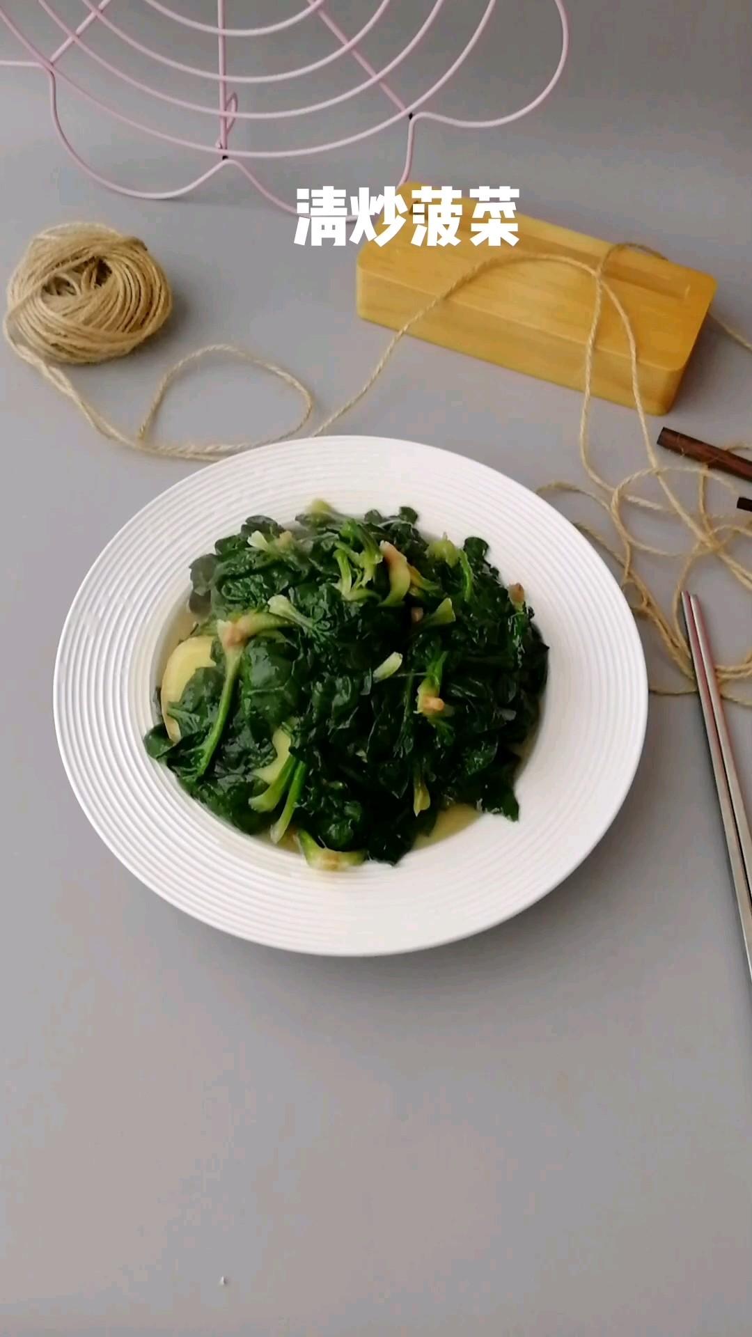 清炒菠菜的做法大全