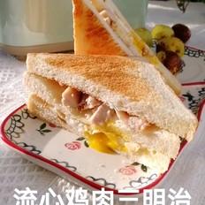 流心鸡肉三明治