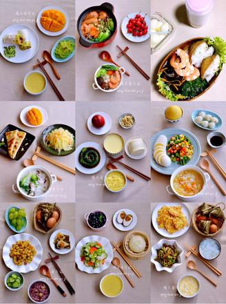 爱心早餐100道!的做法