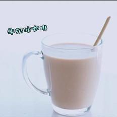 牛奶冰咖啡和苏打凉咖啡